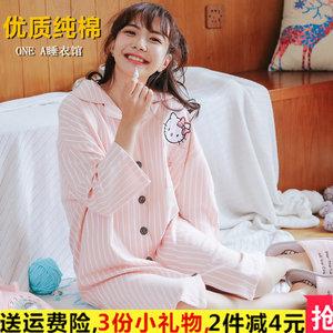 秋季kitty猫长袖纯棉睡裙女卡通凯蒂猫开衫睡衣女宽松粉色长裙