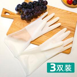 橡胶胶皮丁晴刷碗防水家用厨房洗碗手套女家务清洁洗衣衣服耐用型图片