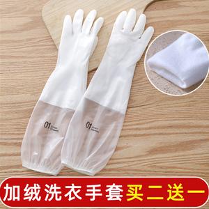 耐用型加绒加厚塑胶洗碗手套女防水橡胶皮刷碗厨房洗衣服胶皮家务