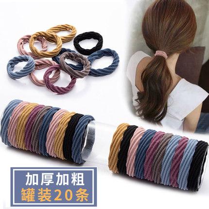 高弹力皮筋成人扎头发无接缝发圈加粗发绳女绑发韩国简约头绳饰品