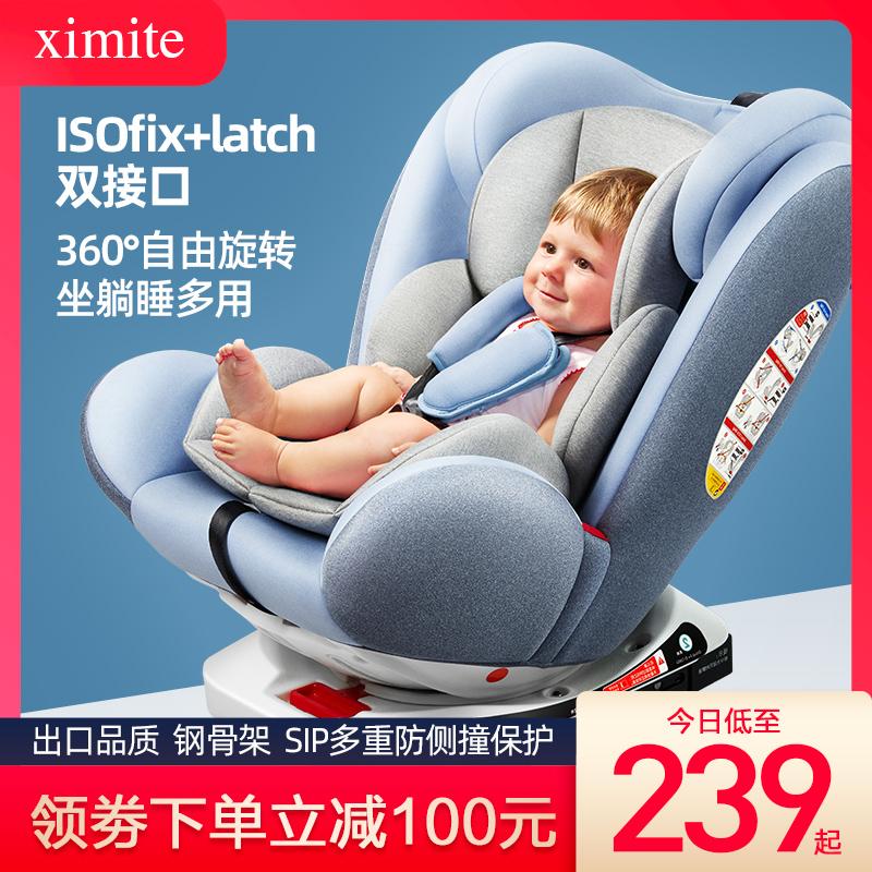 Автокресла для детей Артикул 603531782193