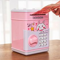 密码箱指纹解锁可爱女生存钱罐儿童创意抖音大人用储蓄网红有趣