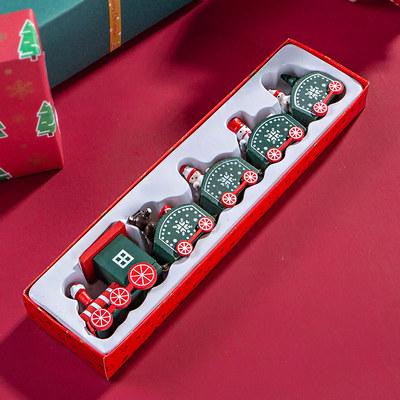 创意圣诞节平安夜小礼品装饰饰品火车套装儿童木质幼儿园玩具礼物