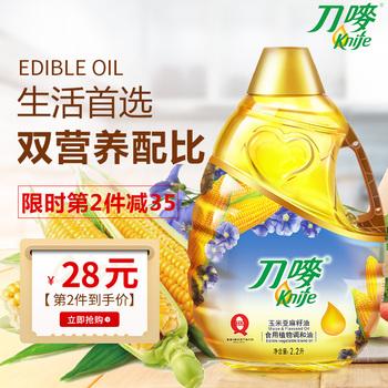 刀唛玉米2.2 l食用调和亚麻籽油