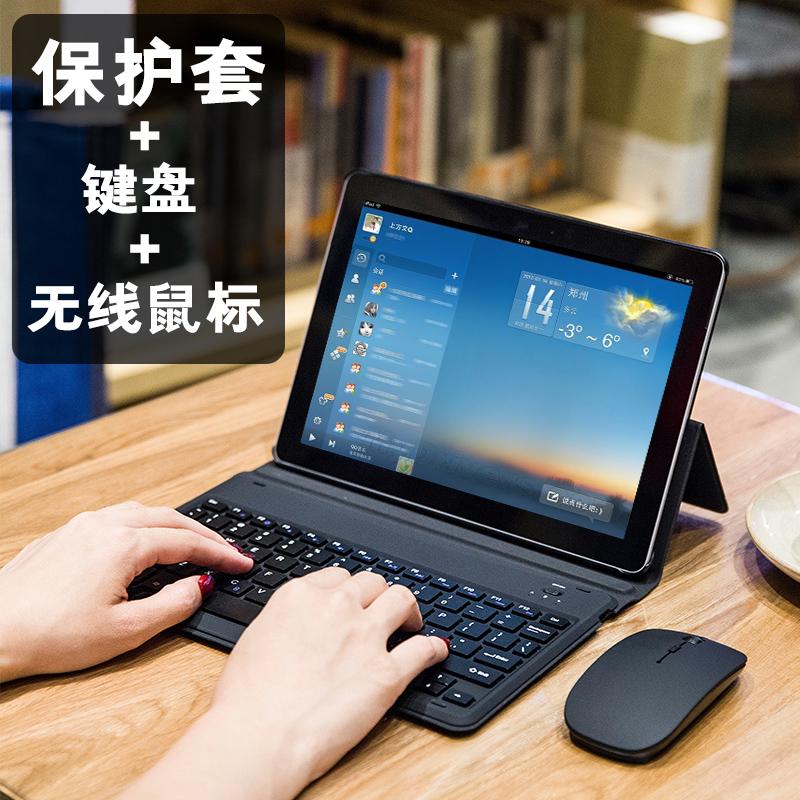 微软surfacepro6保护套4/5新款平板电脑配件防摔防震全包硅胶壳go