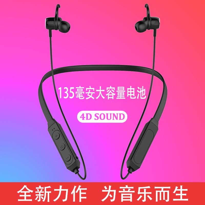【官方正品】WRIELESS无线运动跑步蓝牙耳机双耳式重低音无线耳机