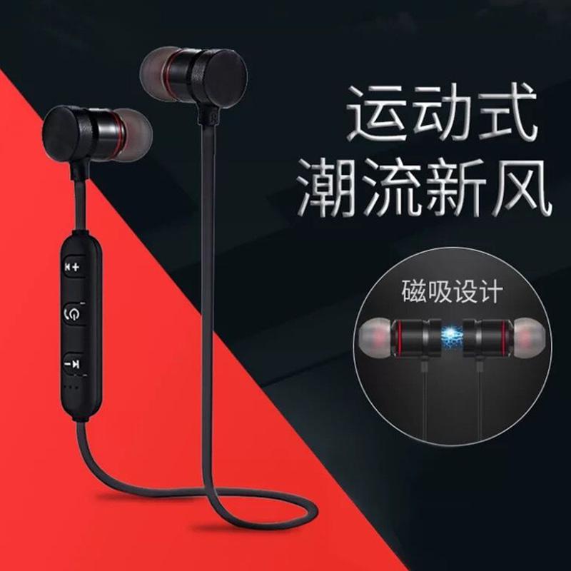【官方正品】WRIELESS蓝牙耳机双耳式重低音无线耳机小巧颈挂脖式