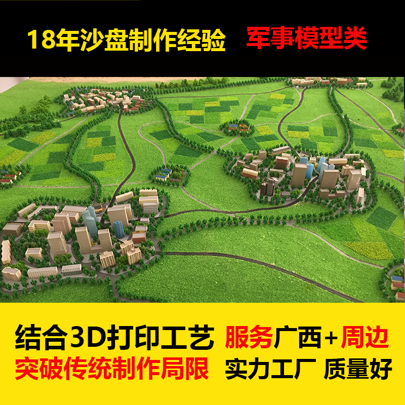 Military equipment model military terrain landform sand table military exercise simulation training sand table model Guangxi