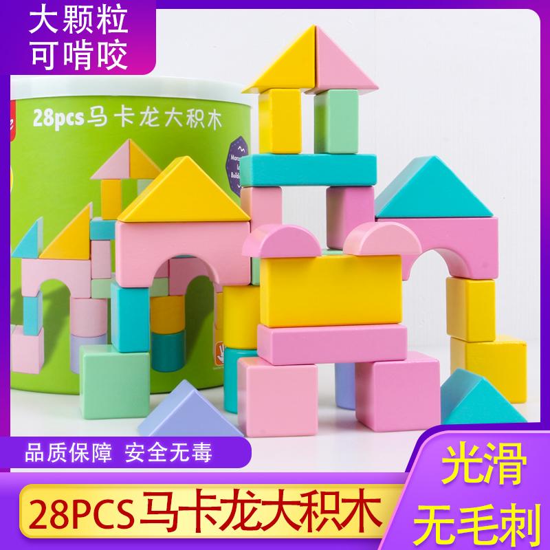 婴儿童积木益智玩具1-2-3周岁男女孩0-6个月宝宝大颗粒可啃咬木头