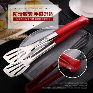 加厚304不锈钢食品夹子 厨房煎牛排专用夹家用烤肉夹烧烤夹面包夹
