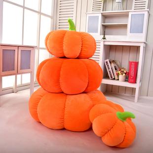 南瓜抱枕毛绒玩具圆形靠垫创意枕头沙发公仔腰枕靠枕大号玩偶摆件
