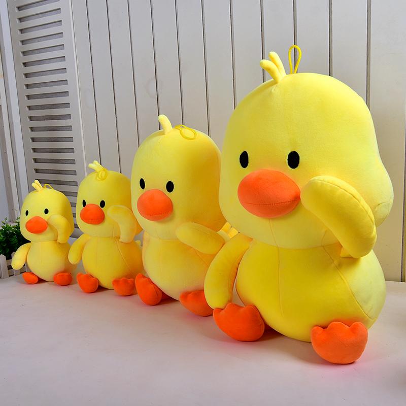 抖音同款小黄鸭毛绒玩具公仔网红玩偶娃娃鸭子抱枕送女友布娃娃软