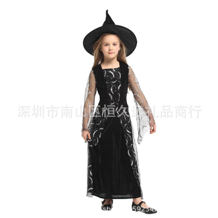 巫婆化装舞会表演服学校话剧演出服巫服装魔法师女万圣节儿童
