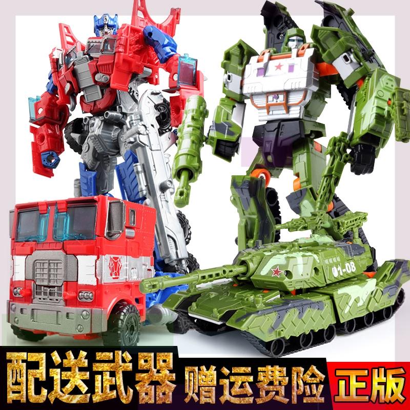 变形玩具金刚机器人混天豹大力神大黄蜂合体战争坦克直升机汽车