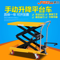 Jue Manual hydraulic Lifting Platform Car 1 2 tons mobile lift fixed electric loading and unloading hand push flatbed