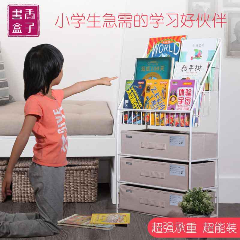 Стойки и полки для детских игрушек Артикул 580831759635