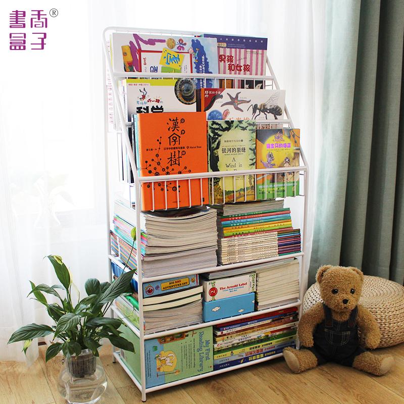 书香盒子儿童铁艺书架落地小学生绘本架简约现代置物架多层收纳架