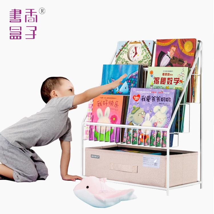 书香盒子简易书架落地置物架铁艺多层收纳架小型省空间宝宝绘本架