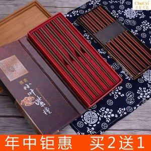 越南小叶紫檀高档红木实木原木质筷子无漆无蜡家用10双装家庭装