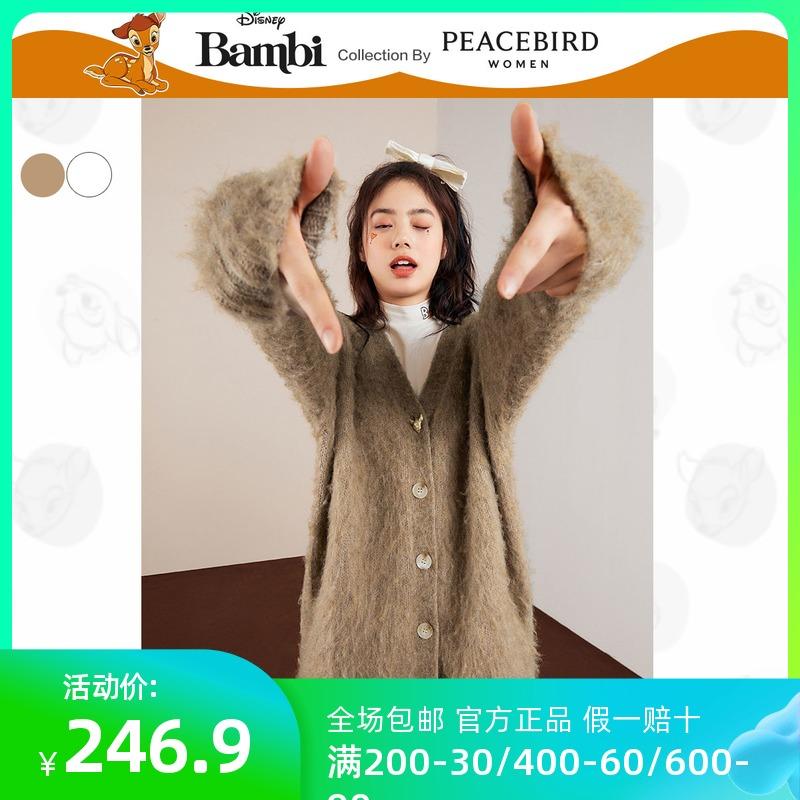 【小鹿斑比联名】太平鸟马海毛拉毛针织开衫女2020新款V领外套