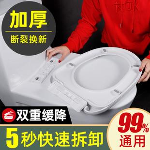 马桶盖 家用 通用加厚座便盖子老式U型VO上装抽水坐便器盖板配件品牌