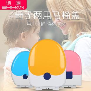 子母盖大人儿童两用马桶盖加厚亲子坐便盖板老式UVO型子母座便盖