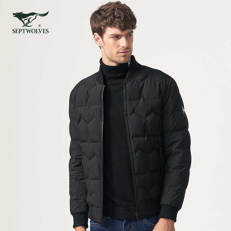 七匹狼羽绒服冬季保暖外套中青年男士时尚纯色商务休闲棒球领男装