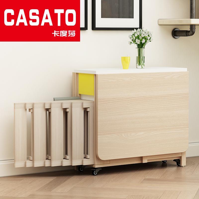 小户型可折叠餐桌家用多功能简易现代伸缩北欧6人长方形吃饭桌子