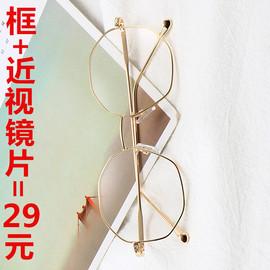 复古不规则多边形眼镜框女网红款韩版潮素颜近视眼镜男圆脸有度数