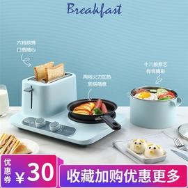 四合一早餐机家用懒人全自动多功能烤面包机小型厨房电器神器抖音图片