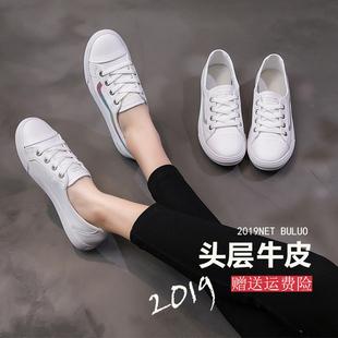 小白鞋女2020春季新款浅口白鞋女百搭学生韩版真皮板鞋平底单鞋子
