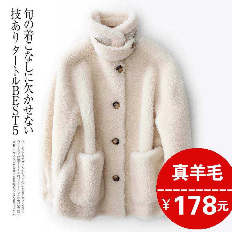 安娜同款皮毛一体羊羔毛短外套2020冬季海宁皮草颗粒羊剪绒大衣女