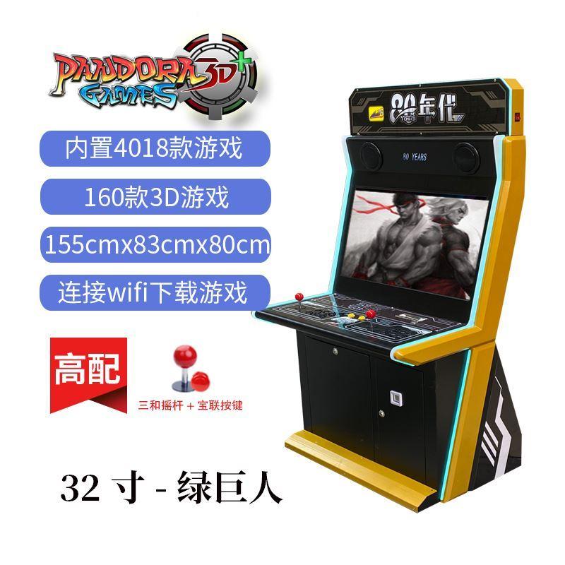 Игровые автоматы с фишками Артикул 643031445503
