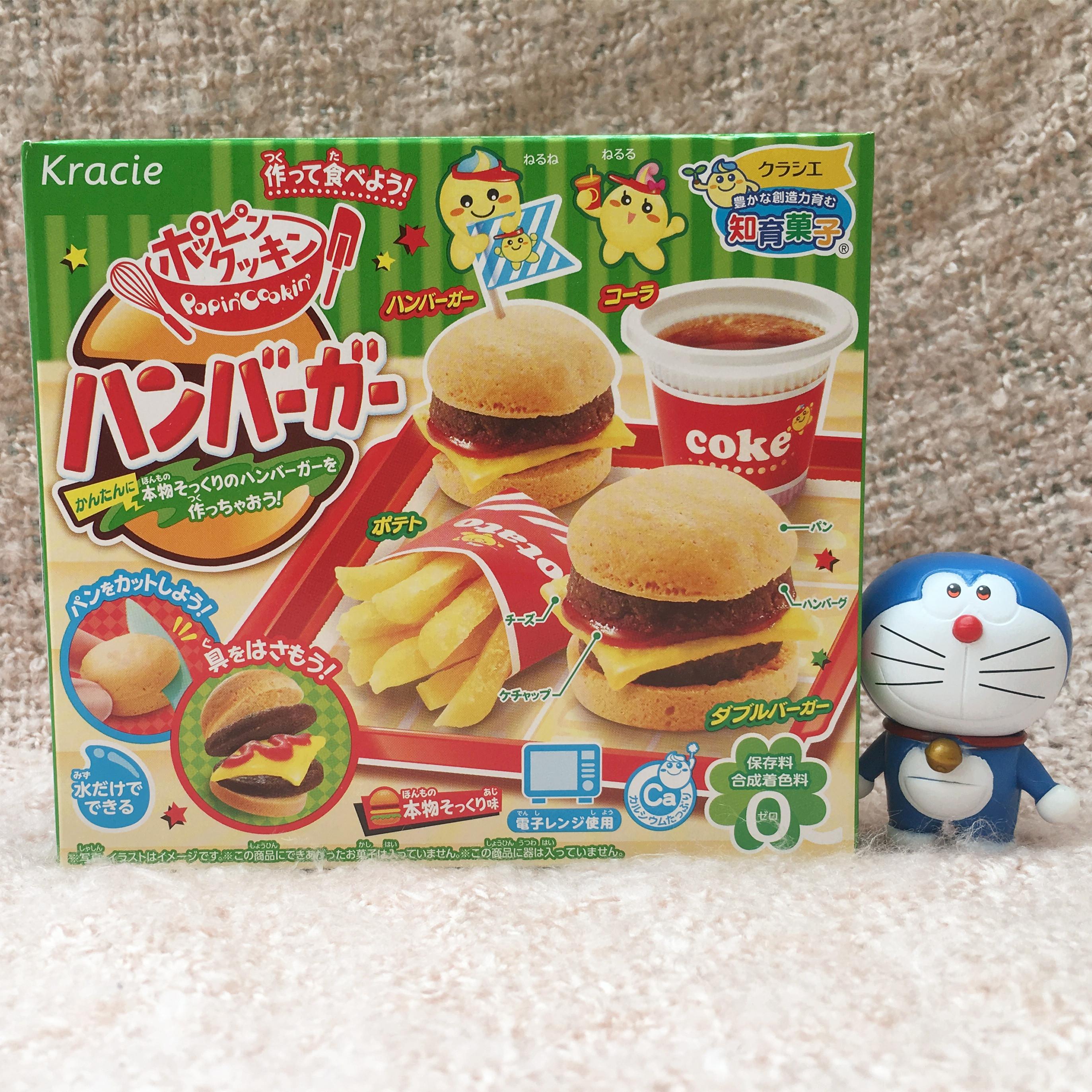 日本食玩嘉娜宝KRACIE汉堡造型DIY进口零食糖果迷你玩具儿童现货