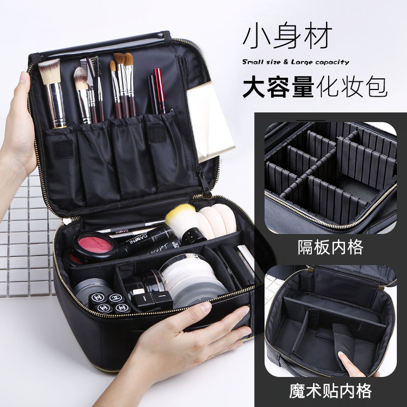Small size portable cosmetic bag female portable large capacity storage box
