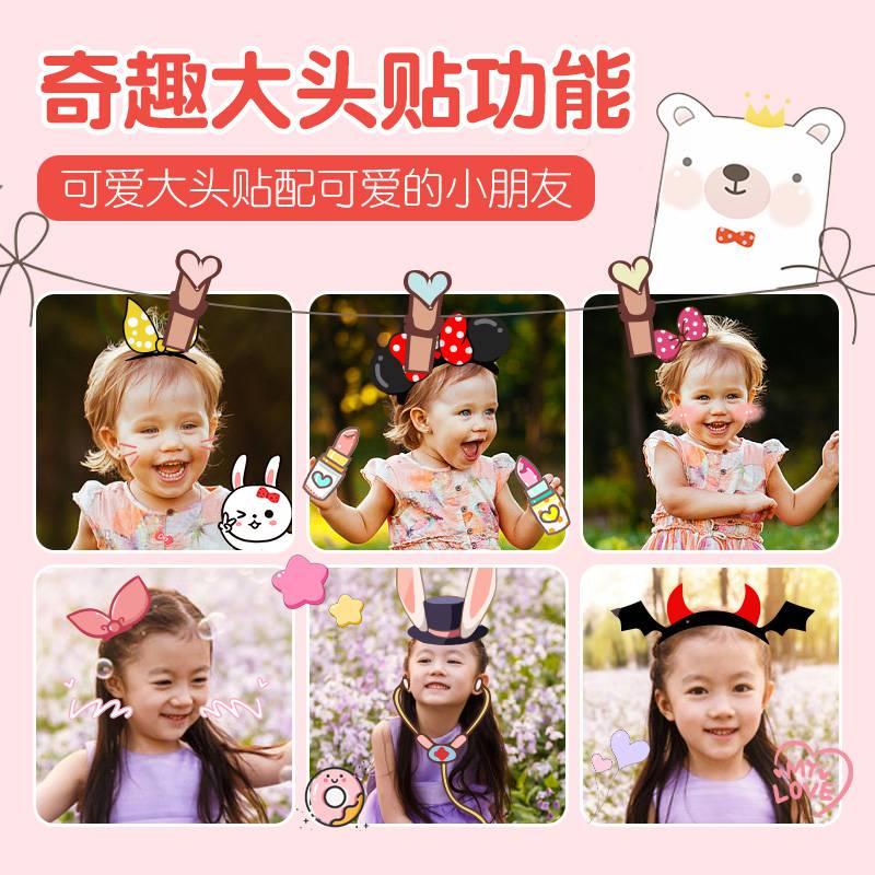 Childrens camera toys can take pictures, digital printable small student portable small SLR baby gift