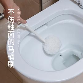日本进口家用马桶刷软毛棉挂墙式坐便器无死角厕所刷子带底座套装