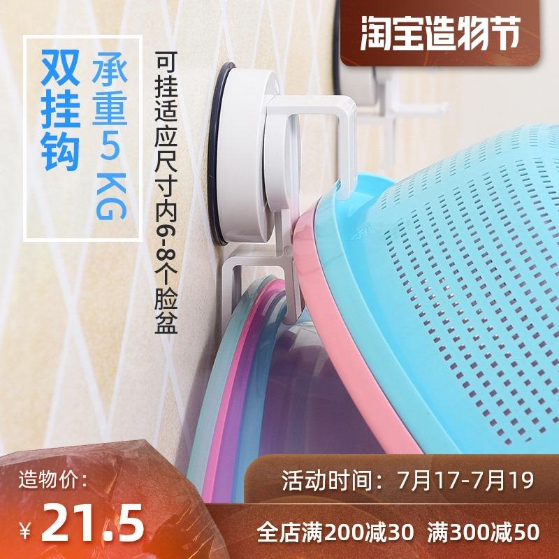 韩国dehub脸盆吸盘式厨房夹挂钩
