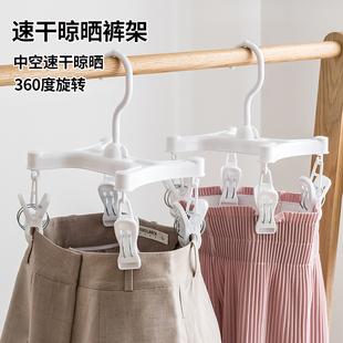日本晾衣架晒裤子架子晾裤架家用多用途袜子晾晒架防风防滑裤夹子