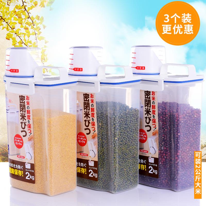Япония asvel домой содержит рис баррель магазин окно рис противо насекомое влагостойкий метр коробка долина вещь магазин депозит бак группа выпускник