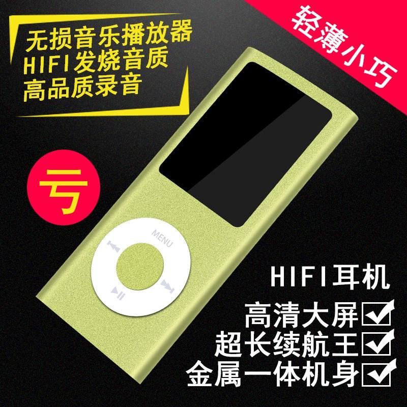 车充播放器通用有声车载学生款迷你下载歌曲随身听mp3型通用型