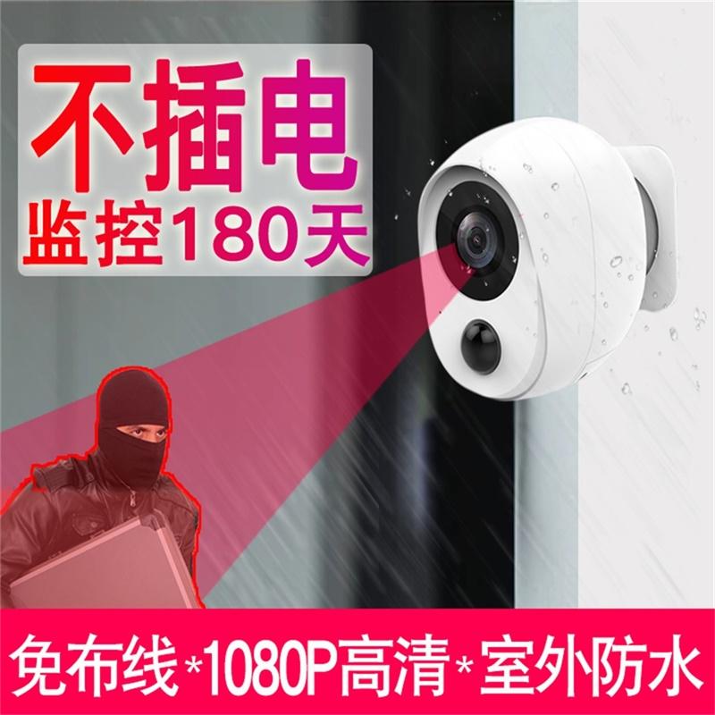 热销36件限时抢购无线摄像头可充电手机远程夜视电池