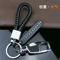 查看男士金属腰挂钥匙扣锁匙扣 定制手机号码牌汽车钥匙链创意挂件价格