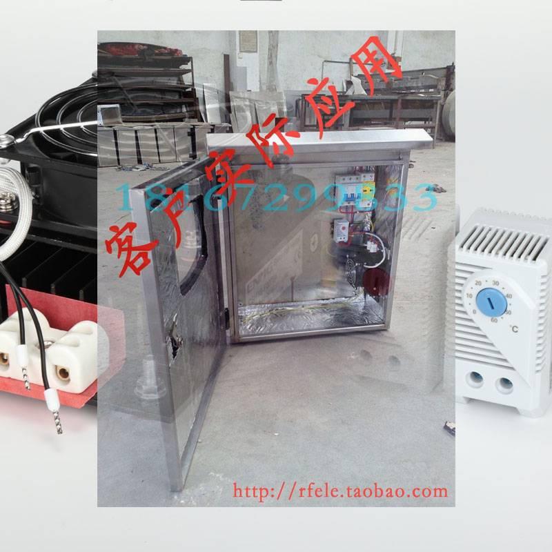 机柜空气防潮除湿恒温PTC带风扇加热器CSH3陶瓷发热器12V24V220V