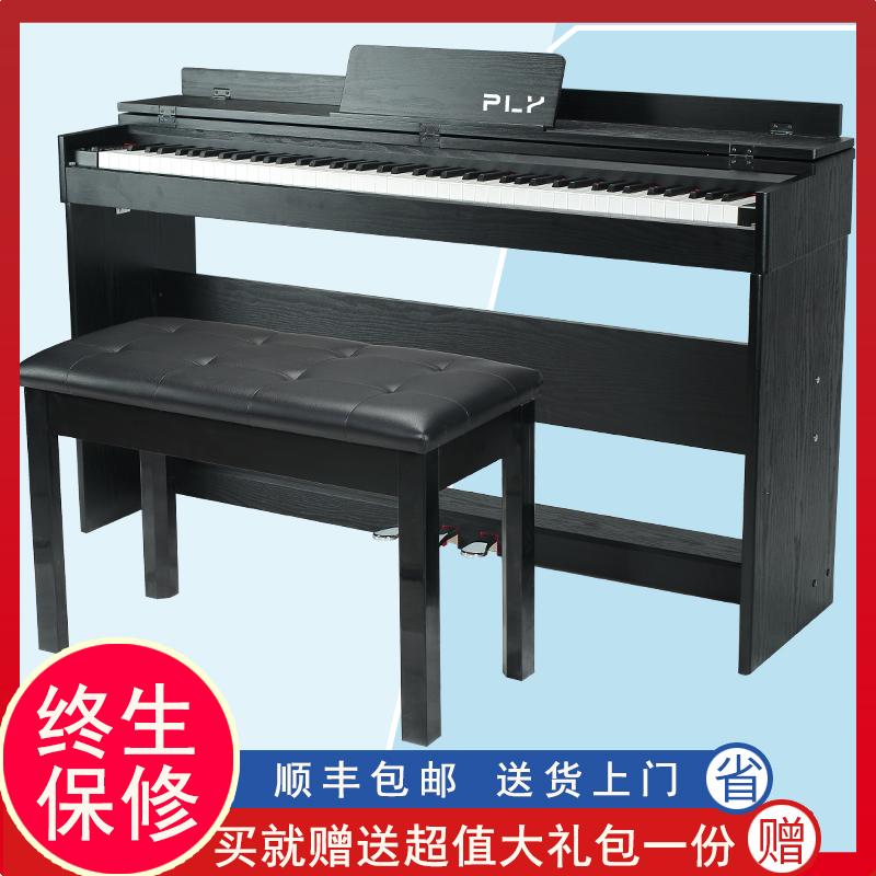 木纹标准三踏黑色88键力度成人家用儿童初学者考级智能数码电钢琴