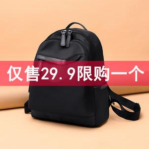双肩包女士2020新款韩版时尚百搭潮背包牛津布休闲旅行大容量书包