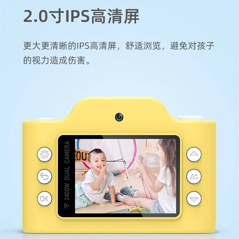 Childrens camera toy WiFi photo taking and printing digital camera baby boy girl high definition SLR