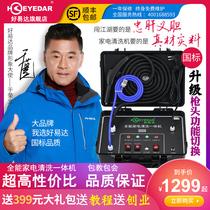 多功能家电清洗机高温蒸汽商用深度清洁一体机油烟空调清洗机设备