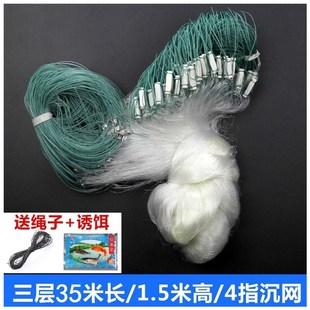 漁網粘網三層絲網魚網沉網捕魚網掛網50米100米加粗加重沾網漁具