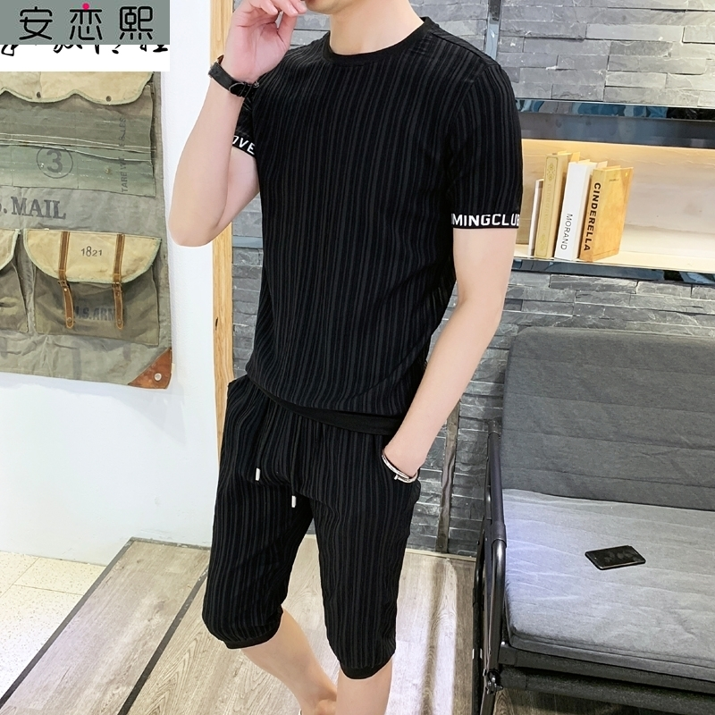 Slim silky fabric sports net red leisure suit mens fashion brand ice in summer fresh foreign style thin breathable soil